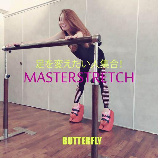 yuri_masterstretchぽすたー